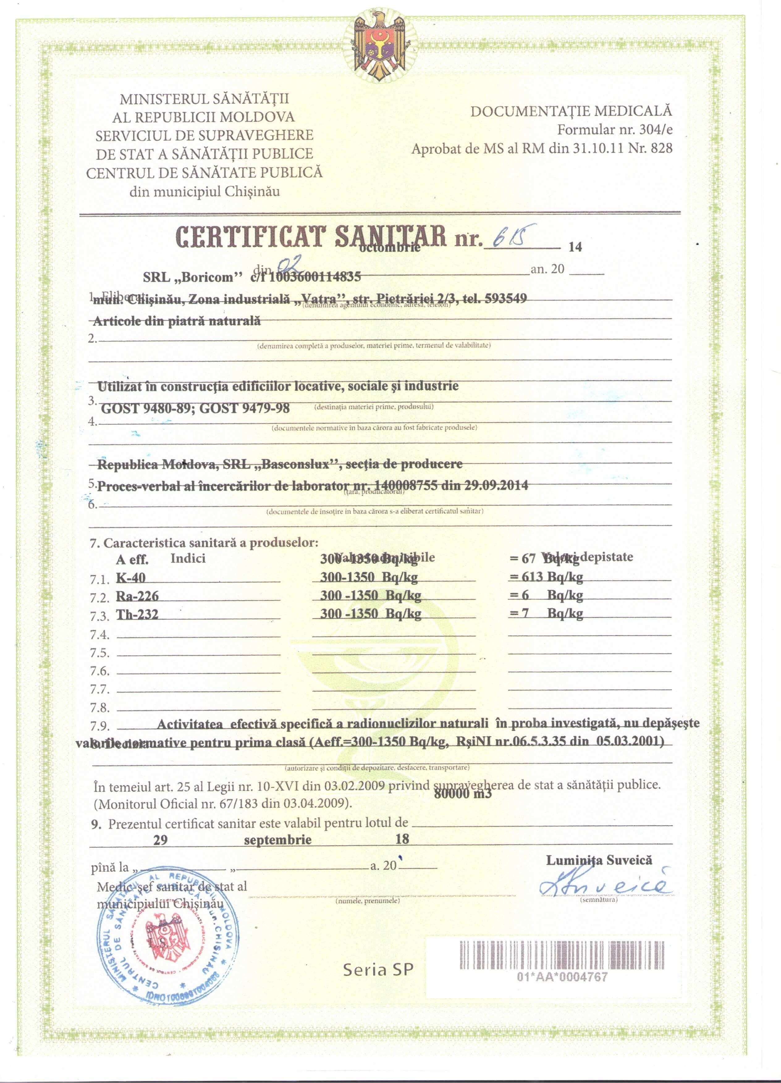 Certificat sanitar